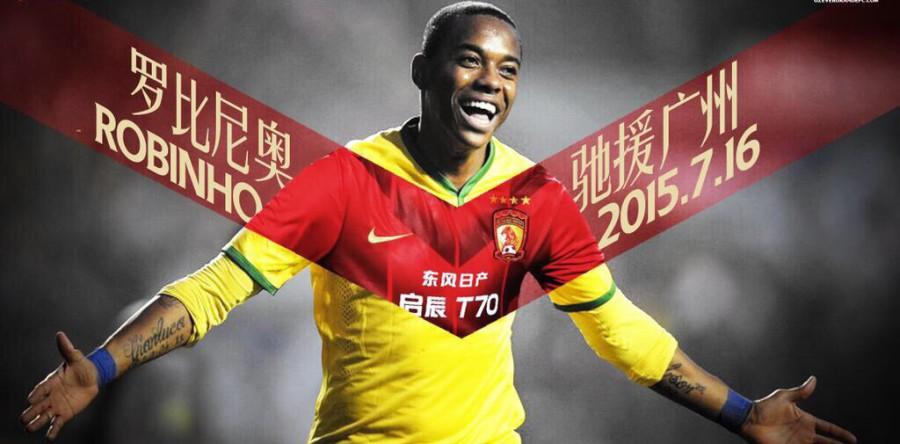 Robinho in Cina
