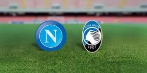 Napoli-Atalanta, formazioni ufficiali e radiocronaca
