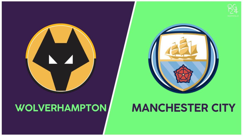 Wolverhampton-Manchester City probabili formazioni